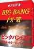 BIG BANG FX-�V ビッグバンFX-3 相場の『天★底』で爆発的に稼ぐ脅威のゴールデン・ルール 『くまひげ院長流』FXで月200%の利益を稼いだ—パソコン初心者でもできる究極・簡単システムトレード