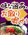 ☆スーパーエクスチェンジシステム☆多くの人に無料で提供して月収100万円儲けよう!