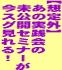 【神田昌典主宰 顧客獲得実践会】 VIP会員限定の未公開セミナーが、今スグ動画で見れる。全日本DM大賞受賞の奇跡のダイレクトレスポンスツールの全てを紹介します。
