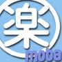 【販売終了】【楽モバ】モバイルアドセンスサイトも楽々作成できる!モバイルサイト作成支援ツール