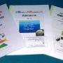 ハッピー2010コンプリートパック