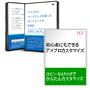 「アメブロとワードプレスを使ったHPの活用法DVD」+初心者にもできるアメブロカスタマイズ パック