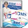 吉田式コピーマスタースクールYCMS