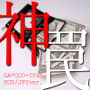 【myfxbookで成績公開EA】ゴッドトラップAUDJPY用/初心者OK24Hサポート