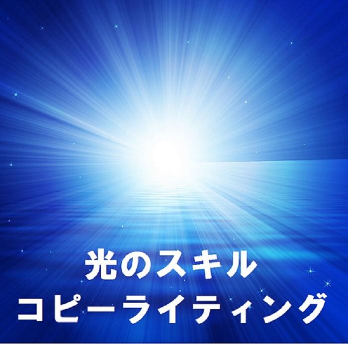 """【飲食店向け】""""鉄板チラシ""""の作り方"""
