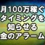 女神のサイン