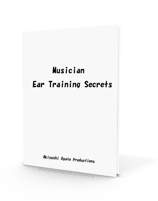 Musician Ear Training Secrets