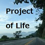 Project of Life(サポート付オンライン講座)