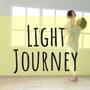 Light Journey 子供に光を与える旅(スタンダード)