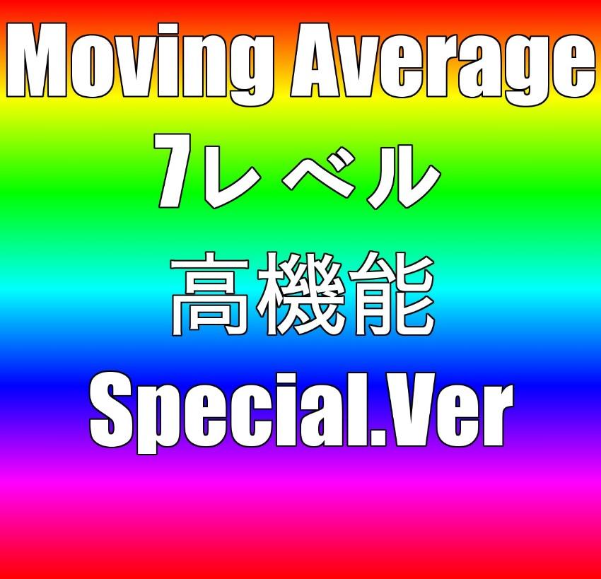 Moving25 スキャルピングEA 高機能スペシャルバージョン&乖離ロジック