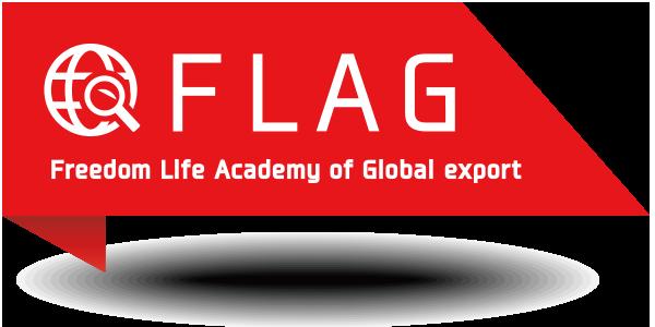 FLAG ebay C4-24