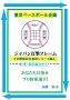 ジャパン打撃フレームプロ野球右打者シリーズ�2打率・長打両立タイプ