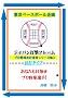 ジャパン打撃フレームプロ野球右打者シリーズ?3長打タイプ