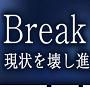 break せどり&中国輸入&情報発信のコンサル企画