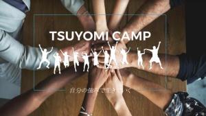 SDMビジネススクール年間プログラム 税込み1200000円