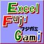 軸組構造用木材仕様書 Excel版