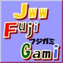 Jww 特殊文字 (令和元年)