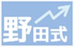 野田式FX道場 継続会員用