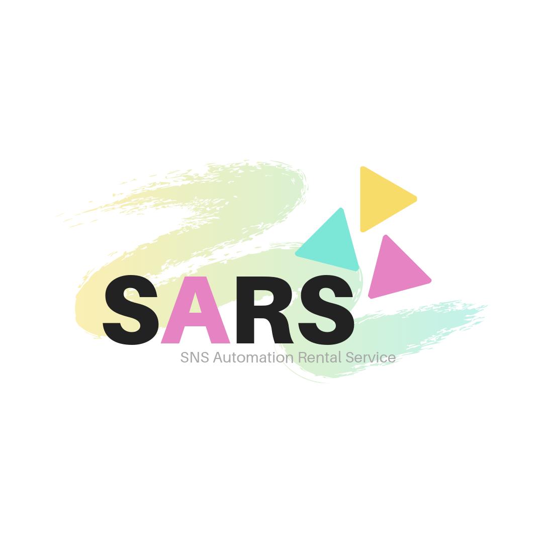 【お申し込み】◆Standardプラン◆月額制SNS自動化ツールレンタルサービス『SARS』