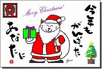 【サンキューレター用ポストカード10枚組】12月用