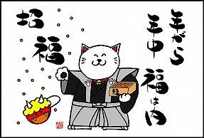 【サンキューレター用ポストカード10枚組】2月用