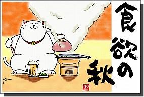 ◆サンキューレター用ポストカード10枚組◆9月用その2