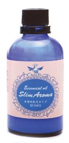 25ansにも掲載された【水溶性乳化型アロマオイル化粧品】スリムアロマ