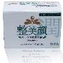 モリンガ石鹸Treatment(トリートメント)アトピー・にきび専用の手作り化粧石鹸