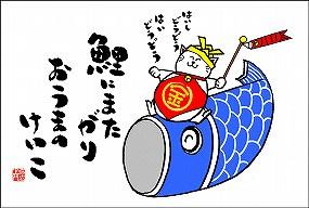 【サンキューレター用ポストカード10枚組】5月用