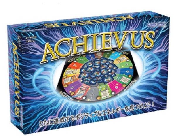 アチーバス日本版