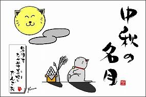 【サンキューレター用ポストカード10枚組】10月用